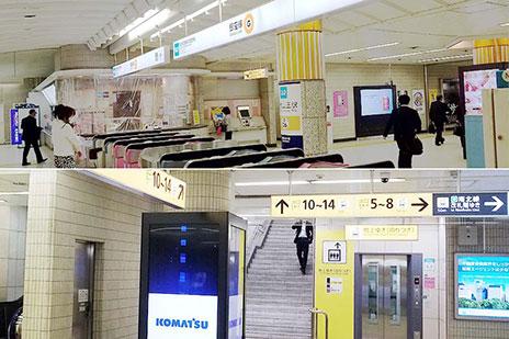 溜池山王駅からの経路 STEP1