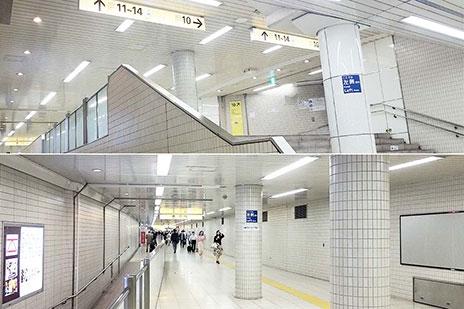 溜池山王駅からの経路 STEP2
