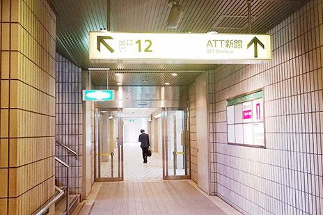 溜池山王駅からの経路 STEP4