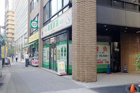 溜池山王駅からの経路 STEP7